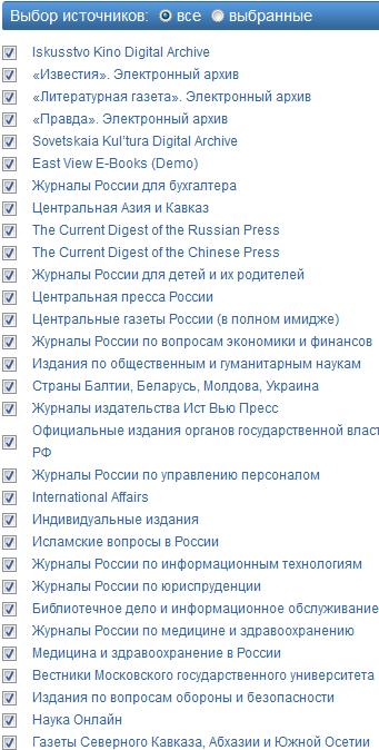 пресса1