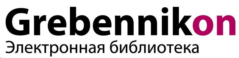 http://grebennikon.ru